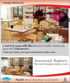 A-Cm-Pr-Abstaining-to-release-food-into-multipurpose-rooms.jpg