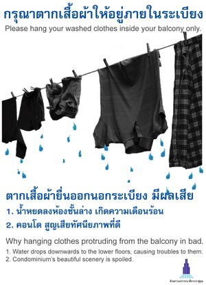A-cm-Please_dry-clothes-within-the_terrace-ThaiEnglish.jpg