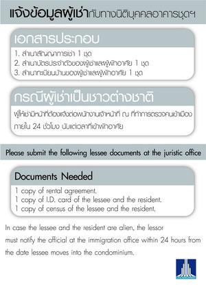 A-cm-pr-4-Tenants-information.jpg