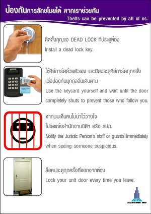 A-cm-pr-Security_by_using-key-cards-by-yourself2.jpg