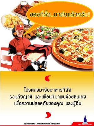 A-cm-pr-pizza.jpg