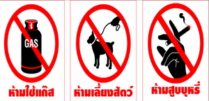 X-cm-pr-banned-gas-dogs-smoking.jpg