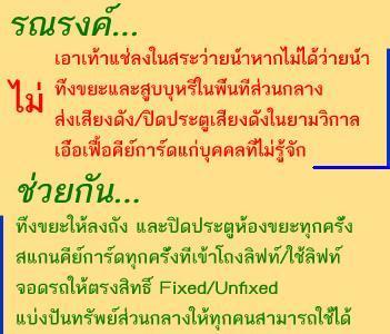 pr-Campaign-banner.jpg